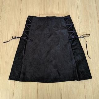 マジェスティックレゴン(MAJESTIC LEGON)の台形スカートネイビー(ひざ丈スカート)
