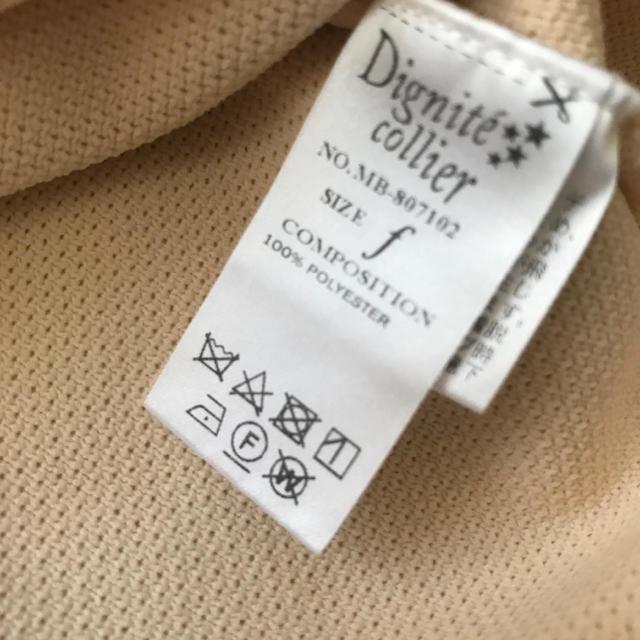 新品未使用 ゆったりニット ベージュ アイボリー レディースのトップス(ニット/セーター)の商品写真