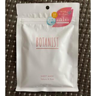 ボタニスト(BOTANIST)のボタニカルスプリングシートマスク(パック/フェイスマスク)
