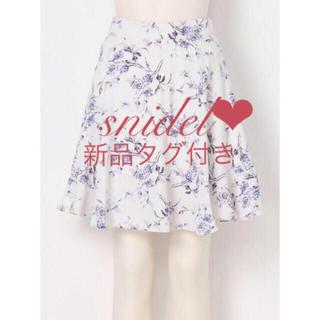 snidel - ♡新品♡ snidel アーリースプリングフレアミニスカート
