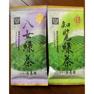八女緑茶と知覧緑茶