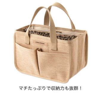 JOURNAL STANDARD - ジャーナルスタンダード 10ポケット付きトート