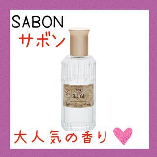 SABON - サボン SABON ボディオイル 大人気の香り♡