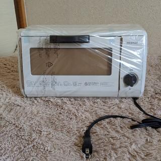 アイリスオーヤマ(アイリスオーヤマ)の【新品未使用】アイリスオーヤマ オーブントースターOTR-86(電子レンジ)