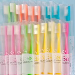 SALE‼️歯科医院専売歯ブラシ20 本