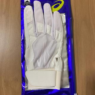 アシックス(asics)の守備用手袋(防具)