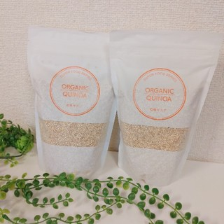 新品未開封 オーガニック ホワイト キヌア 400g 2袋セット 本場ペルー産(ダイエット食品)