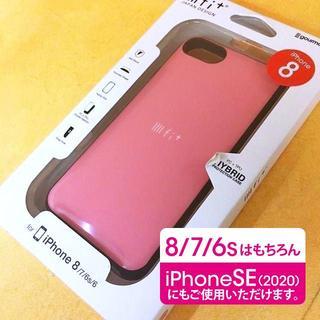 新品 IIIIfi+ ピンク iPhone8 /7 ケース IFT01PK