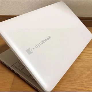 東芝 - 東芝dynabookノートパソコン Windows10