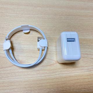 Apple - ipad 純正 充電器 ケーブル