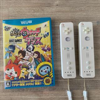 任天堂 - Nintendo wii リモコン&wiiU 妖怪ウォッチダンスソフト