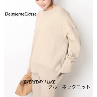 DEUXIEME CLASSE - DeuxiemeClasse EVERYDAY I LIKE クルーネックニット