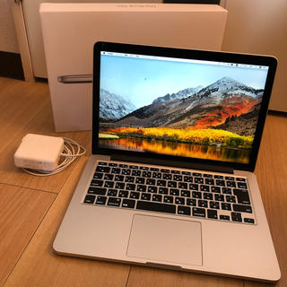 Apple - Apple Macbook Pro 13.3/2.7GHz/16GB/128GB