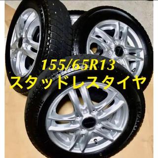 BRIDGESTONE - 155/65R13 中古美品冬用タイヤ と 美品ホイール と 新品ナット付き