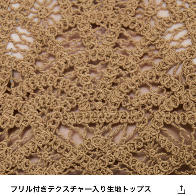 ZARA(ザラ)のzara フリルトップス レディースのトップス(シャツ/ブラウス(半袖/袖なし))の商品写真