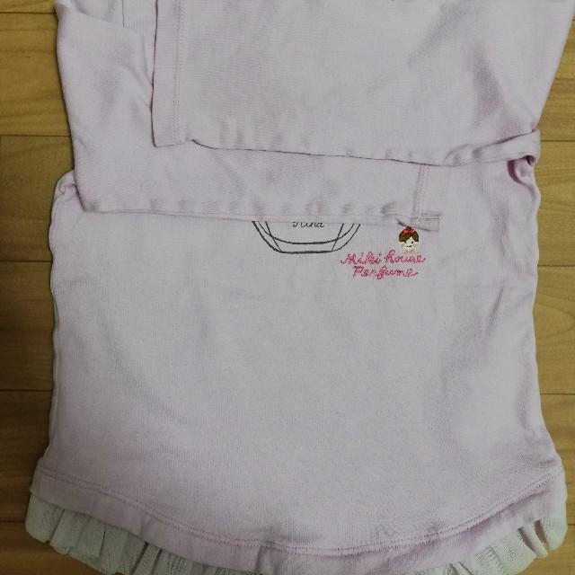 mikihouse(ミキハウス)の【明日やります様】ミキハウス リーナ カットソー ロンT チュール フリル キッズ/ベビー/マタニティのキッズ服女の子用(90cm~)(Tシャツ/カットソー)の商品写真