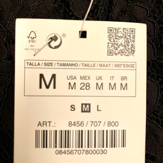 ZARA(ザラ)の新品 タグ付き ZARA 白襟レースワンピース レディースのワンピース(ひざ丈ワンピース)の商品写真