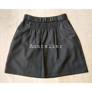アナトリエ(anatelier)のアナトリエ 黒 スカート(ひざ丈スカート)