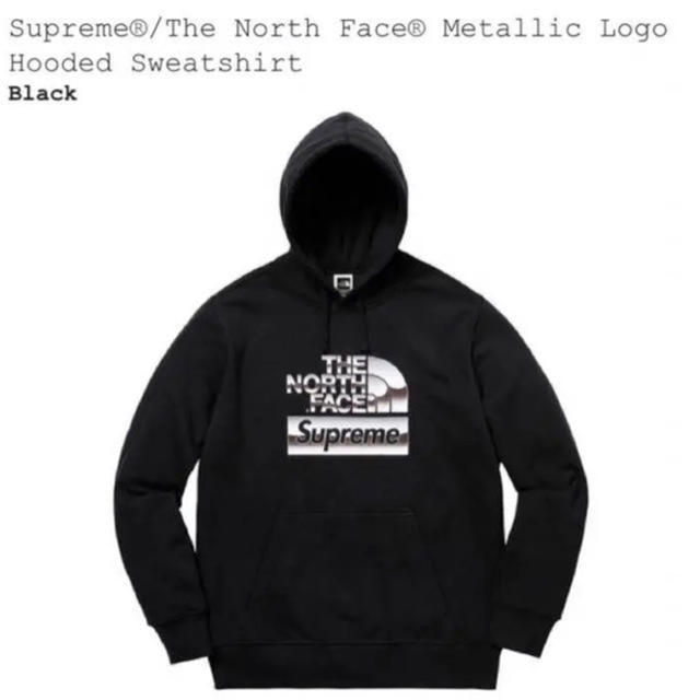 Supreme(シュプリーム)の正規品 本物 supreme ノースフェイス パーカー bag マウンテン 新作 メンズのトップス(パーカー)の商品写真