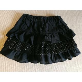 ブランシェス(Branshes)のブランシェス 3段チュールスカート インナーパンツ付き 110(スカート)