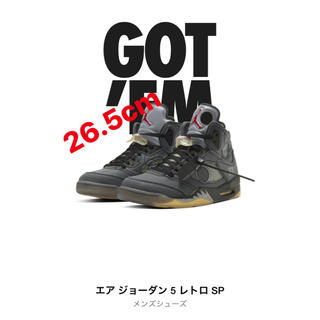 NIKE - Nike Off White Air Jordan5 26.5