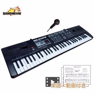 高音質 61鍵盤 キッズピアノ キッズキーボード デジタルピアノ 電子ピアノ ¥(キーボード/シンセサイザー)