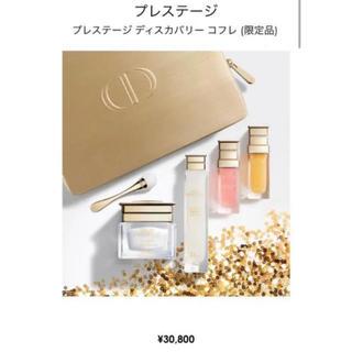 Dior - Dior ♡ プレステージ コフレ