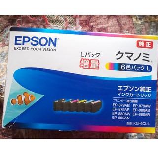 EPSON - 未使用未開封新品EPSON純正クマノミ6色パックL増量プリンターインク