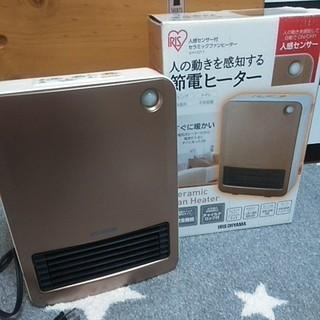 アイリスオーヤマ(アイリスオーヤマ)のアイリスオーヤマ 人感センサー付セラミックファンヒーター(ファンヒーター)