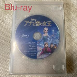 アナトユキノジョオウ(アナと雪の女王)の【Blu-ray】アナと雪の女王(キッズ/ファミリー)