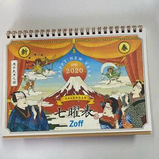 ゾフ(Zoff)の新品 Zoff 卓上カレンダー(カレンダー/スケジュール)