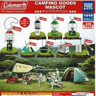 コールマン(Coleman)のガチャ Coleman コールマン キャンプグッズマスコット 全8種セット(その他)