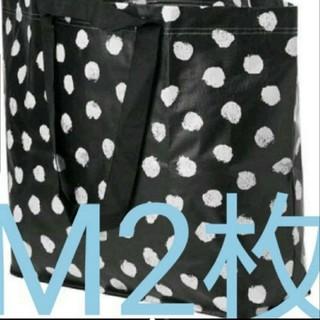 IKEA - ⭐人気⭐IKEAスクルッティグ Mサイズ ×2枚 バッグ 新品 匿名配送 イケア