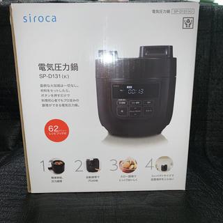 シロカ 電気圧力鍋 2L ブラック