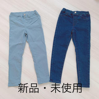 GU - GU ジーユー デニム ジーンズ ズボン スキニー まとめ売り 110 100