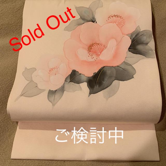 塩瀬 名古屋帯 手書き 花模様 作家モノ レディースの水着/浴衣(帯)の商品写真