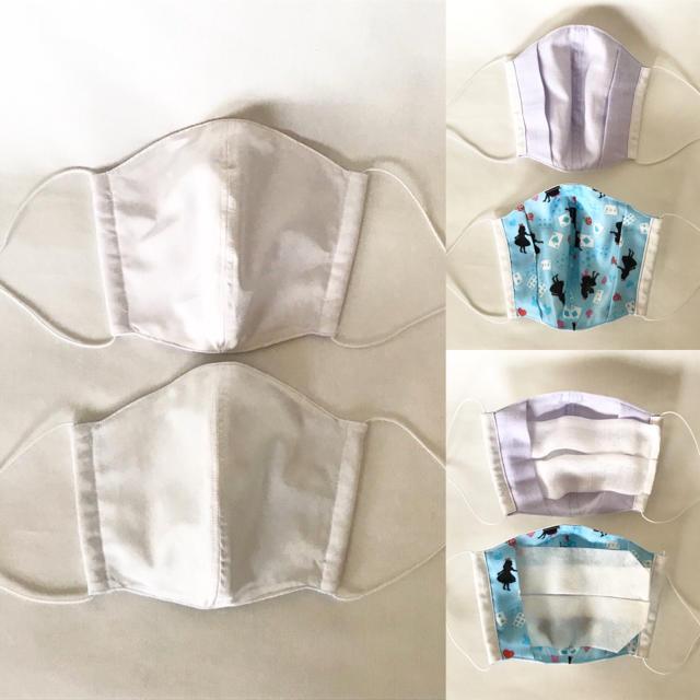 大人用ハンドメイドマスク 2点セット アリス×紫 タイプライター生地 裏ガーゼの通販