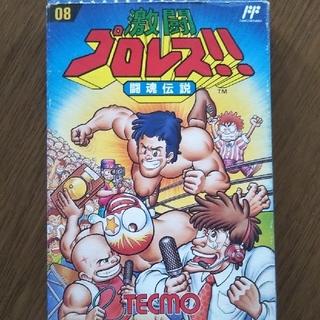 激闘 プロレス  闘魂伝説 及びプロ野球セット(家庭用ゲームソフト)