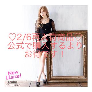 dazzy store - 【新品未使用】【再入荷人気商品】デイジーストア ミニドレス