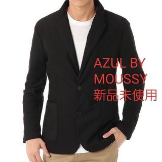 AZUL by moussy - 【新品】AZUL BY MOUSSY 鹿の子ジャージテイラードJKT  Sサイズ