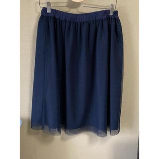 ニッセン - オーガンジー風  膝丈スカート