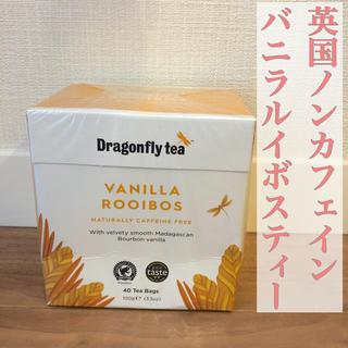 バニラルイボスティーDragonfly Vanilla Rooibos Tea(茶)