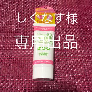 専用出品 プロ・業務用ハンドクリーム【のばらの香り】(ハンドクリーム)