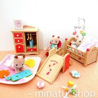 EPOCH - シルバニアファミリー にこにこベビールーム 赤ちゃん おもちゃ シルバニア