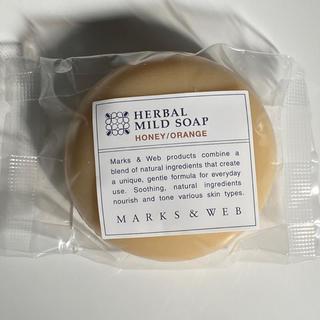マークスアンドウェブ(MARKS&WEB)のMARKS&WEB ハーバルマイルドソープHO ハチミツ/オレンジ(ボディソープ/石鹸)
