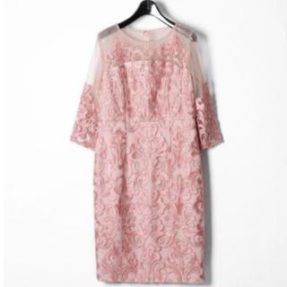 GRACE CONTINENTAL - グレースコンチネンタル 刺繍タイトワンピース ドレス 結婚式 オケージョン