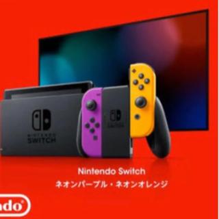 任天堂 - 任天堂switch 任天堂トーキョー限定