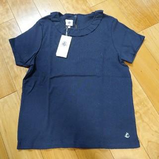 PETIT BATEAU - プチバトー 定番Tシャツ12ans