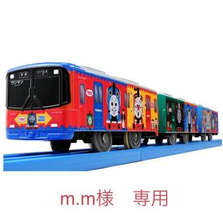 Takara Tomy - プラレール 京阪電車10000系きかんしゃトーマス号