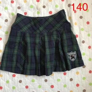 ポンポネット(pom ponette)のポンポネット 140cm スカート (スカート)